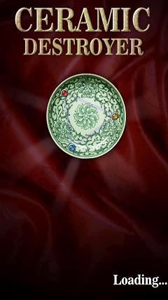 Ceramic Destroyer 起動画面