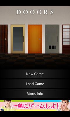脱出ゲーム DOOORS 起動画面