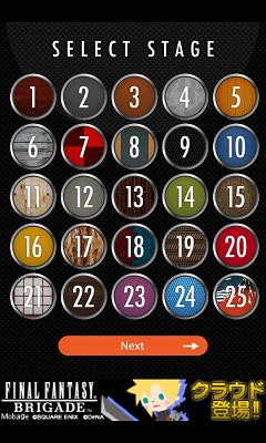 脱出ゲーム DOOORS ステージ選択画面1