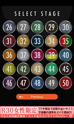 脱出ゲーム DOOORS ステージ選択画面2