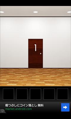 脱出ゲーム DOOORS プレイ画面1