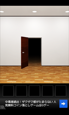 脱出ゲーム DOOORS プレイ画面2