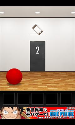 脱出ゲーム DOOORS プレイ画面3