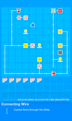 Electric Box 2 プレイ画面6
