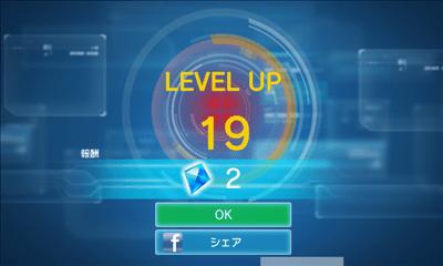 アイアンマン3 - 公式ゲーム レベルアップ画面