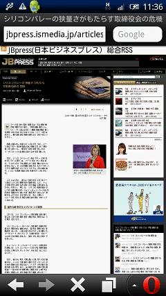 JBpress Web画面