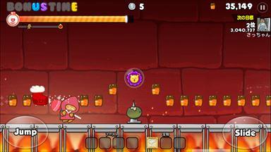 LINE クッキーラン ゲーム画面