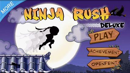 忍者突撃 - Ninja Rush Deluxe 起動画面