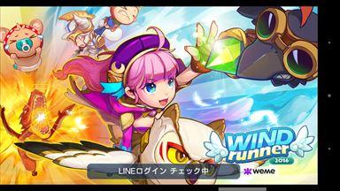 アクション系Android無料ゲーム:LINE ウィンドランナー