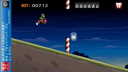 スクーターヒーロー QUICK HURDLEプレイ画面