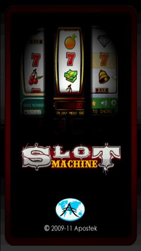 スロットマシン 起動画面