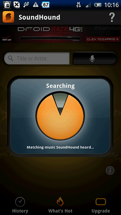 SoundHound Searching画面