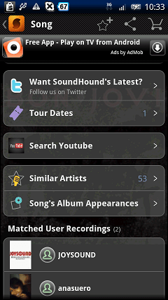 SoundHound 検索結果詳細画面下側