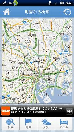 Worldscope Webcams 地図から検索画面