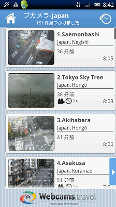 Worldscope Webcams 地図から検索 一覧画面