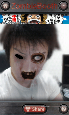 ZombieBooth ゾンビ画面3