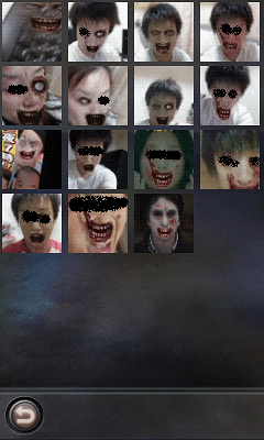 ZombieBooth ゾンビサムネイル画面