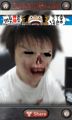 ZombieBooth ゾンビ画面2