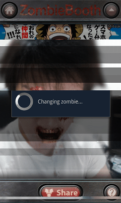 ZombieBooth ゾンビ変換画面