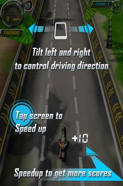 3Dバイク ヘルプ画面