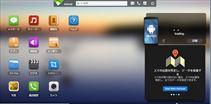 AirDroid-スマホのデータやファイルをPCで管理ツール PCから見た画面