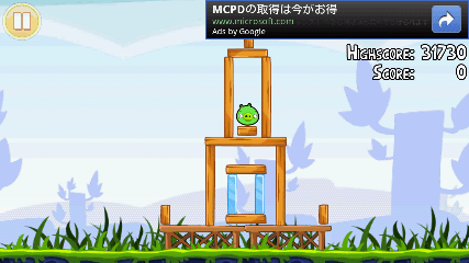 Angry Birds ステージ1