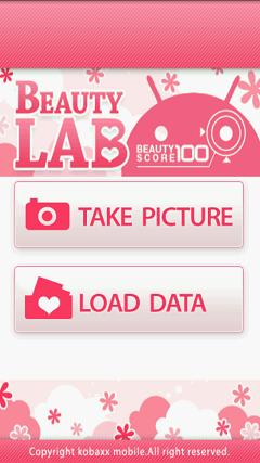 BeautyLab 起動画面