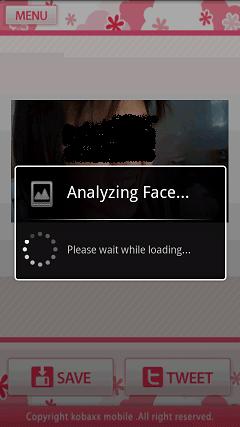 BeautyLab 顔分析中画面