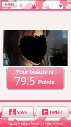 BeautyLab 顔分析結果画面
