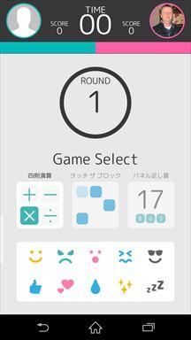 Brain Wars (ブレインウォーズ) ゲーム選択画面