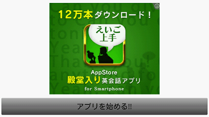 スポーツ系Android無料ゲーム:全力キャッチボール