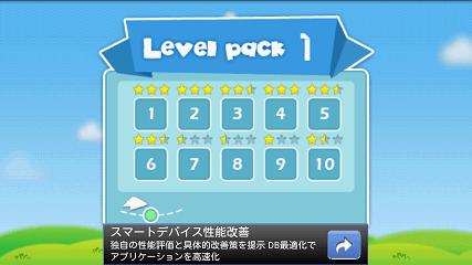 Cloudy ステージ選択画面