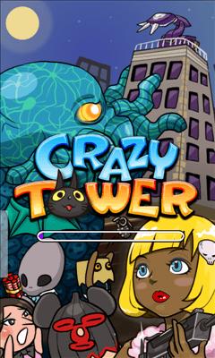 クレイジータワー 起動画面
