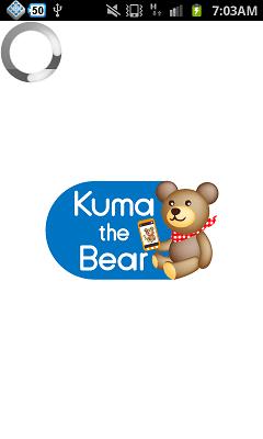 B.B.クマ! 起動ロゴ