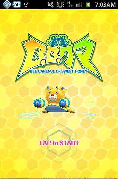 B.B.クマ! 起動画面