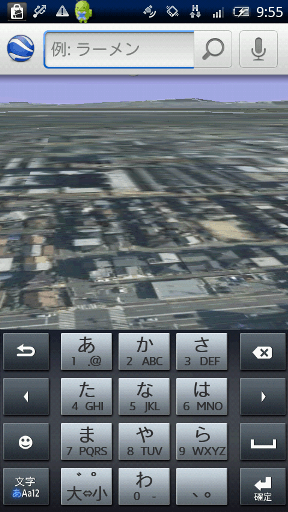 Google Earth 検索画面