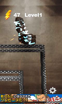 電流イライラ棒 3D ビリビリ画面