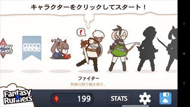 アクション系Android無料ゲーム:ファンタジーxランナーズ (FANTASYxRUNNERS)