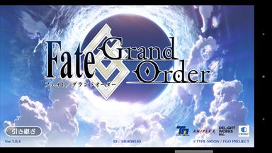 Fate/Grand Order 起動画面