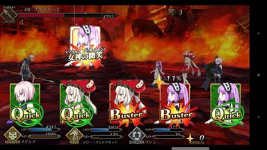 Fate/Grand Order 必殺技画面