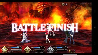 Fate/Grand Order ステージクリア画面