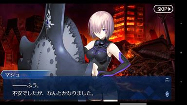 Fate/Grand Order アドベンチャー画面