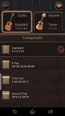 ギターチューナー 設定画面