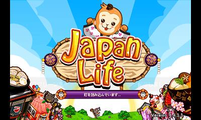 シミュレーション系Android無料ゲーム:ジャパンライフ