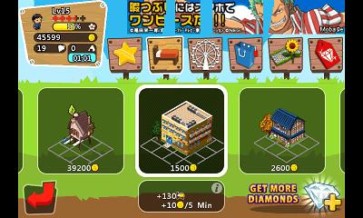 ジャパンライフ 建物選択画面1