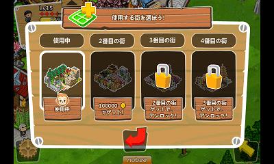 ジャパンライフ 街選択画面