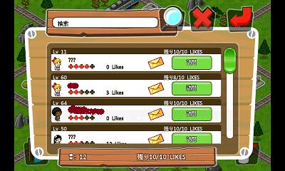 ジャパンライフ 訪問画面