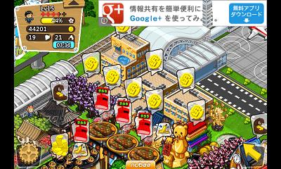 ジャパンライフ ゲーム画面