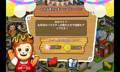 ジャパンライフ ウッキー君ゴールリストクリア画面