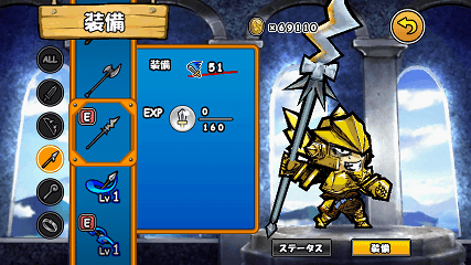 ケリ姫クエスト 装備(ランサー)画面